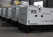 Электрогенераторы 110 кВт по низким ценам