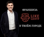 Продаётся франшиза в г.  Талдыкорган и Кокчетав